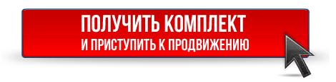 Купить комплект Allsubmitter  7.4.7  + ТОП База